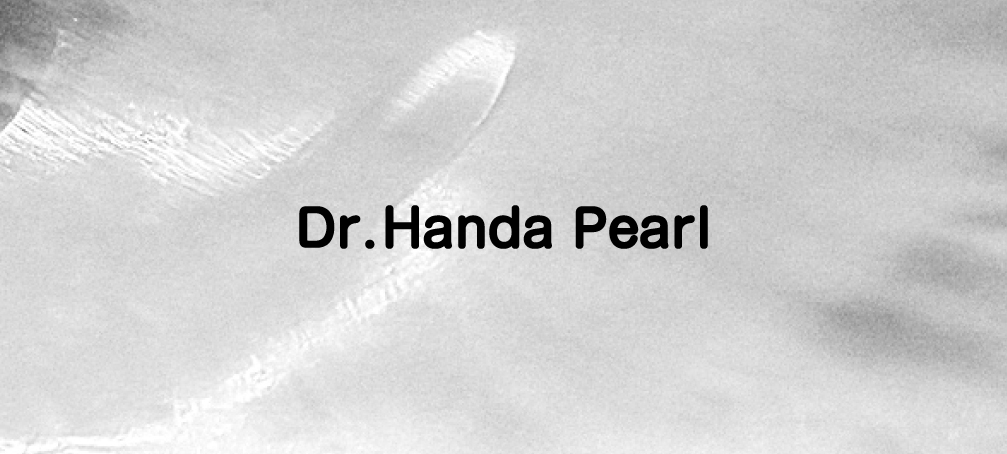 Dr. HANDA Pearl ドクターハンダ パール イメージ